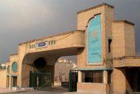 تمدید مهلت ثبت نام دکتری امارات دانشگاه پیام نور تا ۸ خرداد
